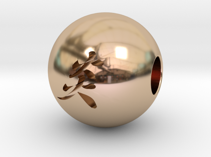 16mm Hono(Flame) Sphere 3d printed