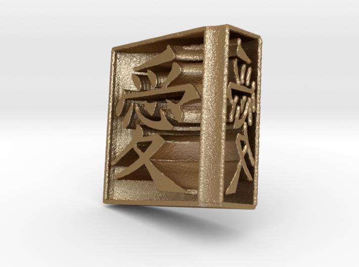 Japanese Kanji Ai Love 3d printed