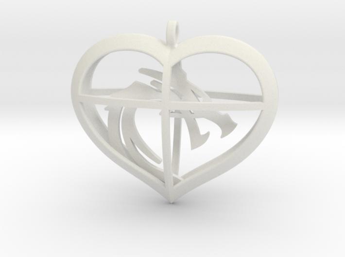 Dragon Heart 3d printed