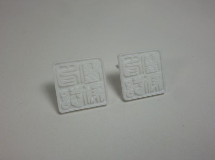 Cufflinks Chinese Stamp 3d printed Without painting as delivered