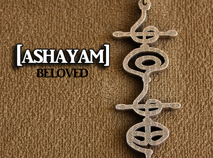 """Ashayam"" (Beloved) Vulcan Necklace Pendant 3d printed Pictured: Stainless Steel"