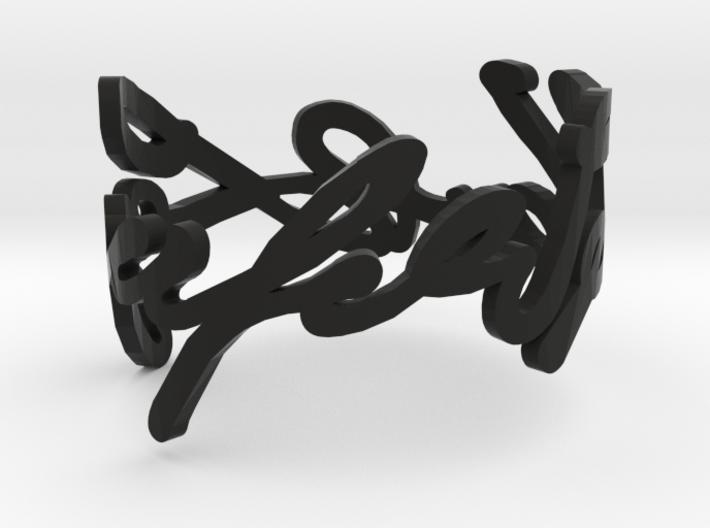 Karl Lagerfeld's signature cuff 3d printed