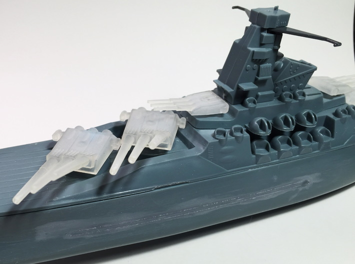1:700 StarBlazers Yamato Turret (elevated guns) 3d printed
