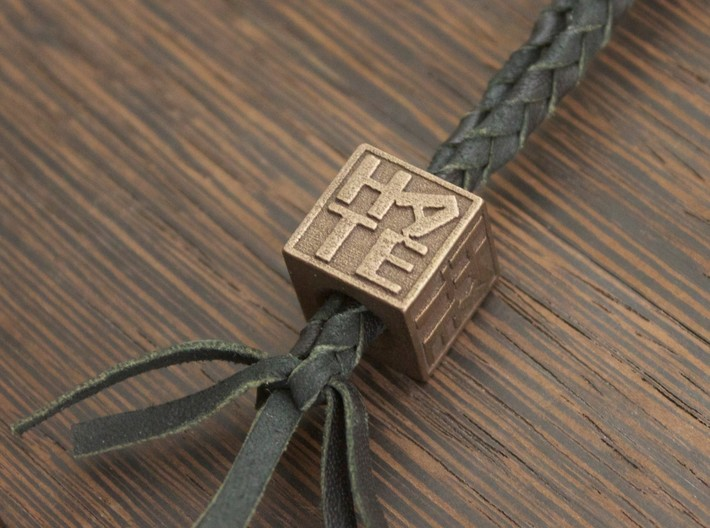 The Hate Project: BEAD 3d printed Matte Bronze Actual