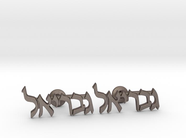 "Hebrew Name Cufflinks - ""Gavriel"" 3d printed"