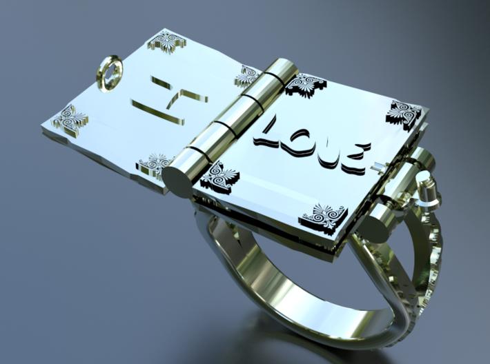 Book Ring- Locking pin 3d printed