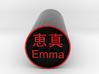Emma Japanese Stamp Hanko  backward version 3d printed