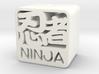 """NINJA"" stamp 3d printed"