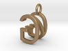 Two way letter pendant - GN NG 3d printed