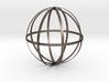 Dyson Sphere 3d printed