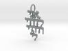 Beloved 1 Keychain 3d printed