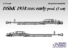 1/35 DShK 1938 hmg early prod. (5 set) 3d printed