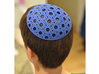 Yarmulke One 3d printed