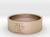 Ring Japanese Kanji means Love 3d printed