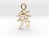 Chinese Elegant Pendant 3d printed