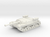 Zrinyi I with rockets Hungarian tank 3d printed