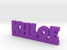 KHLOE Lucky 3d printed