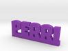 PERRI Lucky 3d printed