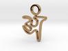 Personalised Hindi Font A Charm 3d printed Personalised Hindi Font A Charm