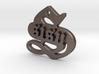 SISU (steel pendant) 3d printed