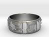 CARPE DIEM Ring Size 11-13 3d printed