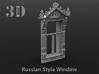 1/35 Russian style window - Design 1 3d printed