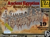 1/72 Ancient Egyptian Boat Crew Set101 3d printed