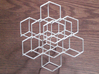 Diamond Lattice 3d printed diamond lattice showing cubic structure in white and strong plastic