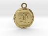 Kanji Luck Talisman Pendant 3d printed Natural Brass Deep Engraved Kanji Luck Talisman Pendant