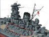 1/144 IJN Yamato Superstructure Deck Starboard 3d printed