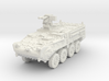 M1126 CROWS (Grenade launcher) 1/120 3d printed