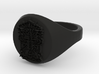 ring -- Sat, 14 Dec 2013 02:13:14 +0100 3d printed