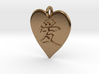 Pendant Heart w/ Love Chinese Character 3d printed