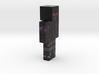 6cm | nathon_drake 3d printed