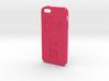 BT Case 3d printed