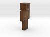 6cm | navyseal2004 3d printed