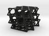 Kagome Cube 3d printed