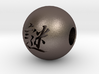 16mm Nazo(Mystery) Sphere 3d printed