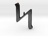 Rune Pendant - Sigel 3d printed