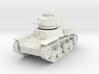 PV49A Type 4 Ke Nu Light Tank (28mm) 3d printed