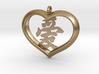 Love Heart (Asian) 3d printed