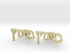 Hebrew Name Cufflinks - Binyamin 3d printed