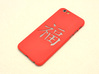 Chinese good fortune mark iPhone6/6S case for 4.7i 3d printed