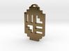 "Journey Pendant- ""Scandinavia"" Symbol 3d printed"